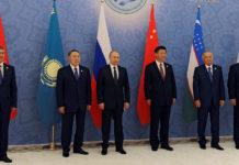 Οργανισμός Συνεργασίας της Σανγκάης S.C.O.